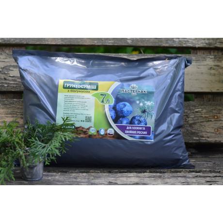 Грунт для голубики и хвойных растений, pH 3.5-4.5 пакете 7 л