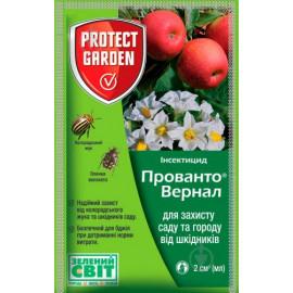 Инсектицид Прованто Вернал 480 SС к.с., 2 мл
