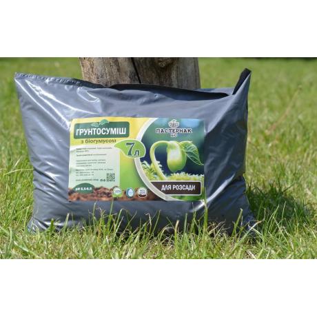 Грунт для рассады с биогумусом,пакет 40 литров