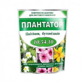 """Плантатор 10-54-10 """"Цветение, бутонизация"""" 1 кг (шт.)"""