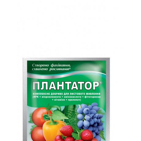 """Плантатор 5-15-45 """"Дозревание плодов"""" 25 г"""