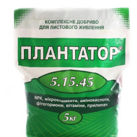 """Плантатор 5-15-45 """"Дозревание плодов"""" 5 кг (шт.)"""