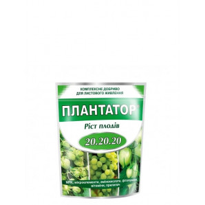 """Плантатор 20-20-20 """"Рост плодов"""" 1 кг (шт.)"""