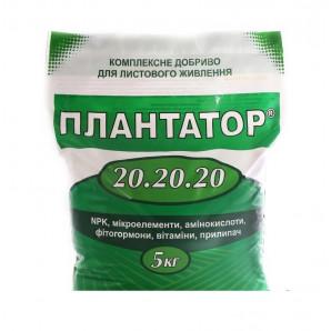 """Плантатор 20-20-20 """"Рост плодов"""" 5 кг (шт.)"""
