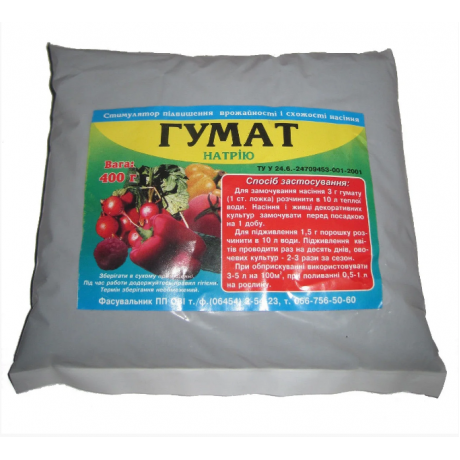 Удобрение гумат натрия, 0.3 кг