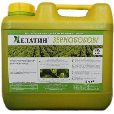 Удобрение Хелатин Зернобобовые 10 л
