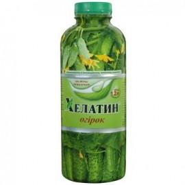 Хелатин Огурец 1,2 л