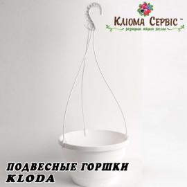 Горшки для рассады подвесные с крючком (белый), 3 л