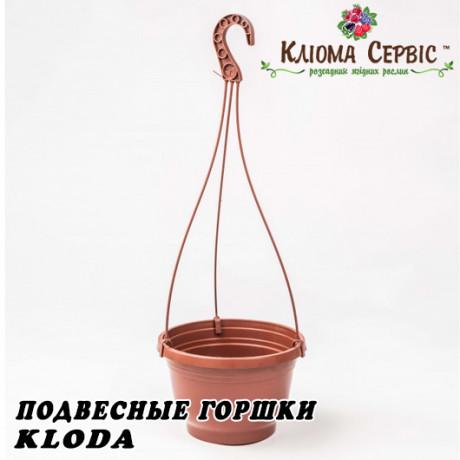 Подвесные горшки для цветов с крючком (терракот), 3 л