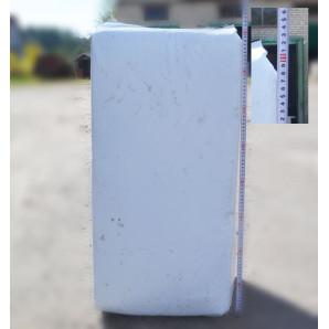 Торф верховой в мешках 3.5-4.5 Ph фр. 0-7 мм, 250 л