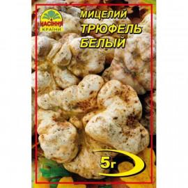 Мицелий гриба Трюфель белый, 5 гр