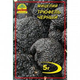 Мицелий гриба Трюфель черный, 5 гр