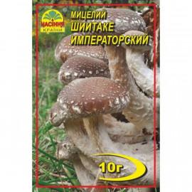 Мицелий гриба Шиитаке императорский, 10 гр