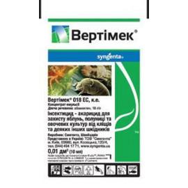 Инсектицид Вертимек 018 EC к.е., 10 мл