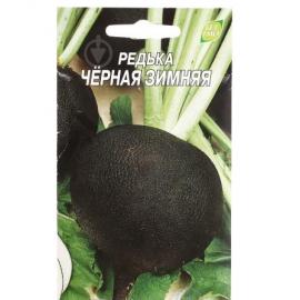 """Редис """"Черный, зимний, круглый"""", 2 г"""
