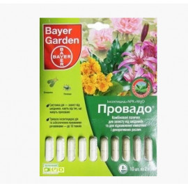 Инсектицид Провадо 2,5 PR капс., 20 гр