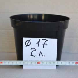 Горшок круглый 2 л, (d-17х13-h см) Donkwiat
