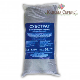 Торфяной субстрат для растений, 3.5-4.5 Ph 30 л.